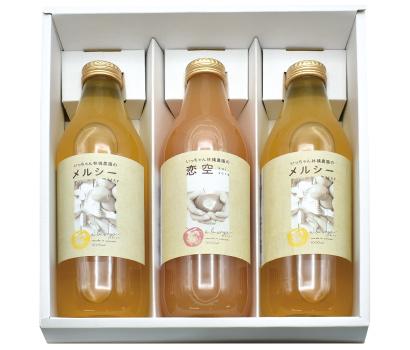 いっちゃん林檎農園のりんごジュース3本セット